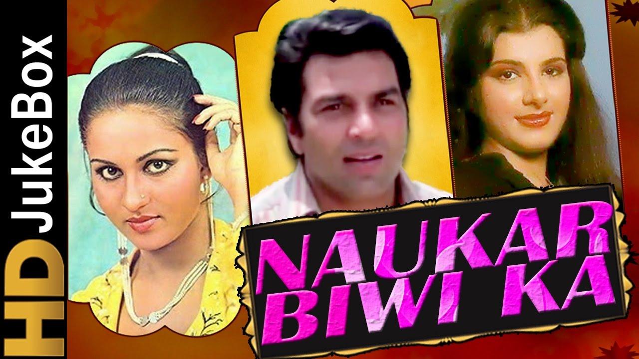Download Naukar Biwi Ka 1983 | Full Video Songs Jukebox | Dharmendra, Anita Raj, Reena Roy, Vinod Mehra