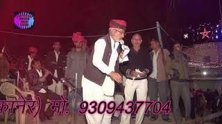 मोमासर होली उत्सव गींदड़ Momasar Holi Utsav Gindher {23}