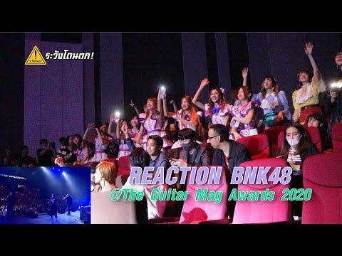 【BNK48 REACTION】The Rapper - F.HERO @The Guitar Mag Awards 2020 #ระวังโดนตก !