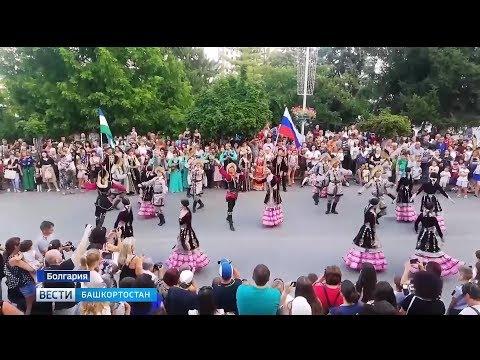 Ансамбль песни и танца «Мирас» вернулся из Болгарии