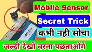 मोबाइल सेंसर पर टच करो Earphone देखो कमाल  Mobile Sensor Secret Trick