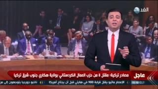 سياسي سوري: مجلس الأمن لن يمرر مشروع وقف القتال بحلب .. فيديو