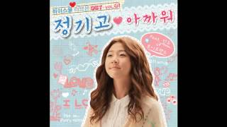 Video Junggigo              Too Good    Feat  Minwoo    of Boyfriend         High School   Love On OST download MP3, 3GP, MP4, WEBM, AVI, FLV April 2018