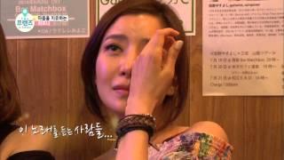"""""""박란이 부르는 故 김광석의"""