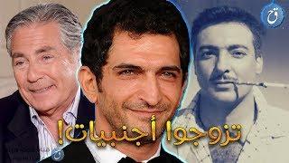 نجوم عرب تزوجوا من أجنبيات إكتشف من هم ؟