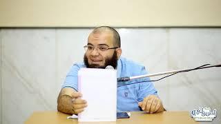 الطالب الدحيح  سلسلة كيف الطريق إلى 100 %  الشيخ علي قاسم