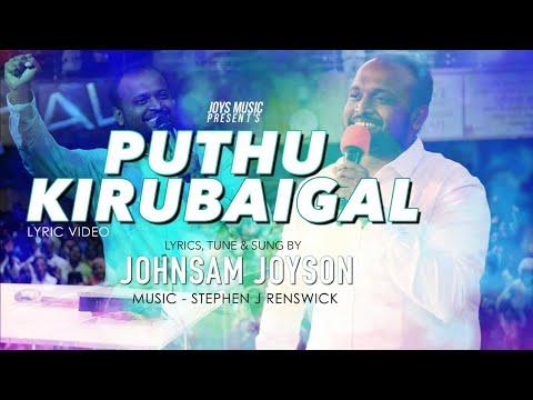 Puthu Kirubaigal- Johnsam Joyson - Um Azhagana Kangal ( Kp 5 )