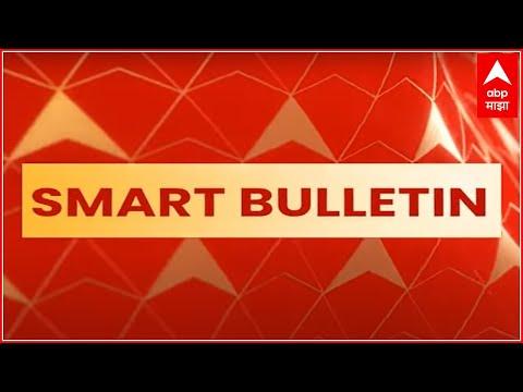 Smart Bulletin   स्मार्ट बुलेटिन   22 जून 2021   मंगळवार   ABP Majha