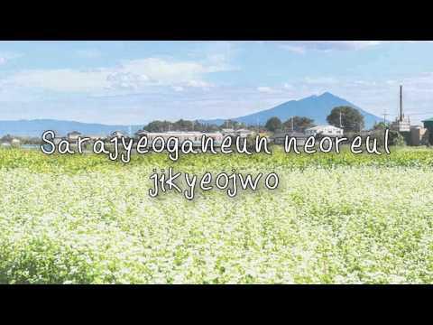 Remember - 디어 클라우드 (Dear Cloud) Lyrics (I Remember You OST)