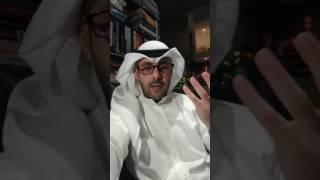 هل ستنخفض قيمة الريال السعودي؟
