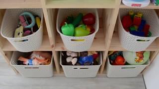 видео Как научить ребенка убирать игрушки