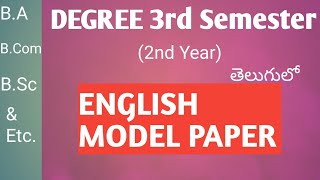 PCV English