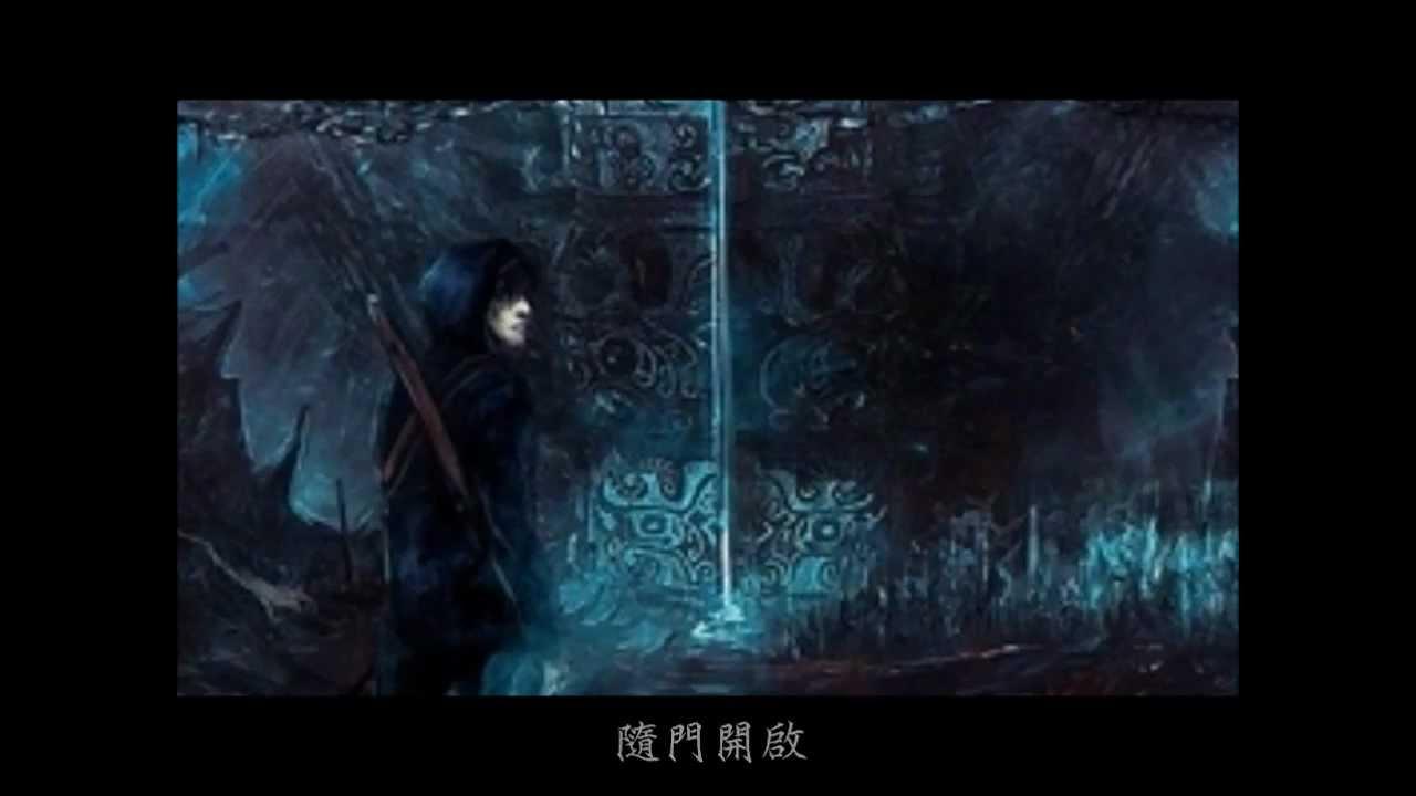 【盜墓筆記】歸墟·終極 by 河圖 The Ultimate - YouTube