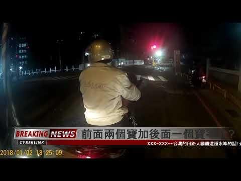 台灣優良駕駛≠TAIWAN SUNDAY DRIVER(前面小碗三寶飯後面一大碗)