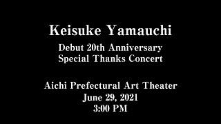 Keisuke Yamauchi Debut 20th Anniversary Special Thanks Concert 山内惠介スペシャルサンクスコンサート名古屋