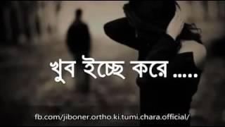 Download Video ভালোবাসার মানুষটা কে না বলা কিছু কথা MP3 3GP MP4