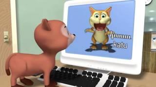 Dino Lingo Armeno per bambini - Ragazzi che apprendono Armeno