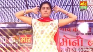 Bhojpuri Gane par sapna ka pahli bar dance