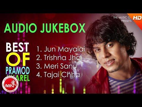 Best Of Pramod Kharel Audio Jukebox || The Music Gallery