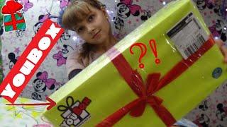 ПОСЫЛКА от YouBox / Блогер Бокс/ ЧТО  КОРОБКЕ!? BLOGGER BOX