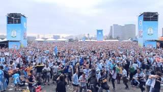 Torcida Argentina comemora gol em Porto Alegre