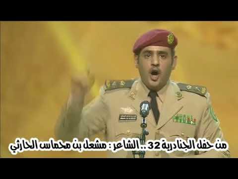 أطيب التهاني والتباريك إلى #السعودية شعباً وقيادة ول #خادم الحرمين الشريفين