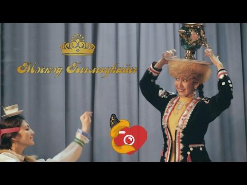 Мәскәү һылыуҡайы 2017: Гөлназ Барлыбаева