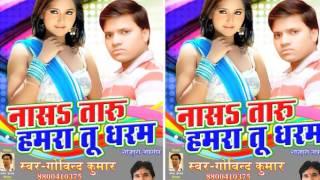 Shahar Ke Beautiful Kali Kachnar    Bhojpuri Hot Song 2017    Singer - Govind Kumar
