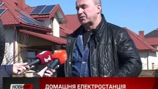 Прикарпатець встановив на свій будинок сонячні батареї.(, 2015-04-10T11:00:04.000Z)