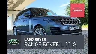 видео Новый Ленд Ровер Рендж Ровер. Автосалоны и официальные дилеры Land Rover Range Rover.