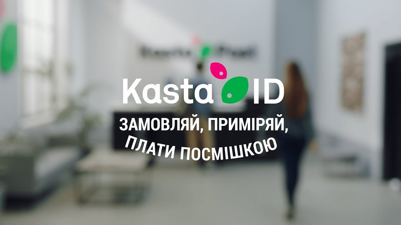 aab782bb4 Kasta (modnaKasta):скидки и акции на одежду, обувь - by Kasta Team -  Shopping Category - 18 Features & 32,352 Reviews - AppGrooves: Get More Out  of Life ...