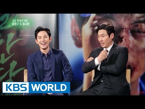 "Interview for movie ""The Merciless"" : Lim Siwan & Seol Kyunggu [Entertainment Weekly / 2017.04.24]"