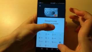 Android Pay заработал! Как привязать карту и расплачиваться в любых магазинах?