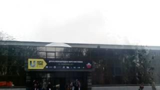 Vape&Trade Expo 2017