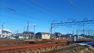 JR貨物 5085列車 EF210-109号機[吹]+コキ車21両編成