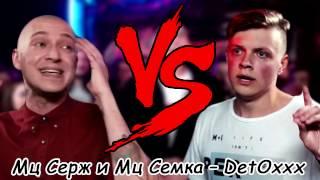 ABBALBISK VS OXXXYMIRON (OXXXY DISS)