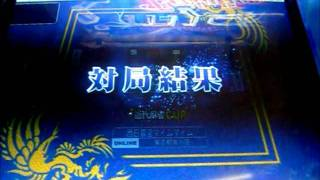 MJ4EVO 第二回近代麻雀CUP 【大迷惑MJ 400】