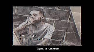 Uicideboy FuckThePopulation With Rus Sub