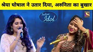 Shreya Ghoshal VS Arunita Kanjilal Indian Idol 12 - Best Jugalbandi of Both Singers 2021   