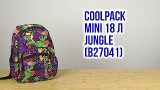 Розпакування CoolPack Mini 35 х 26 х 12 см 18 л Jungle B27041