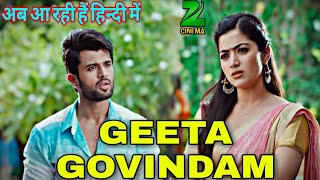 Geeta Govindam (2019) Hindi Dubbed Full Movie | Official Update | Hindi Trailer | Vijay |