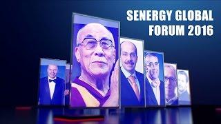 Synergy Global Forum 2016 главное событие года [Вебинары]
