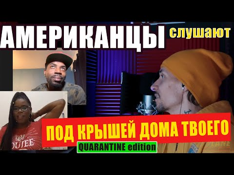 Americans React To YURY ANTONOV | REACTION Video from YouTube · Duration:  11 minutes 12 seconds