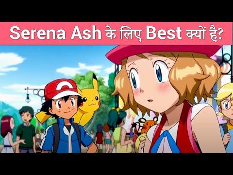 Why Serena is Best for Ash - Amourshipping in Hindi   Serena Ash ke liye Best kyon hai?   aceboy