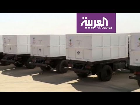 مساعدات من مركز الملك سلمان لمحافظة المهرة اليمنية