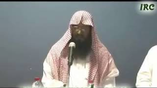 Muhammad Iqbal Salafi Hafizaullah Topic - Jado Aur Us Ka Ilaj Part 1