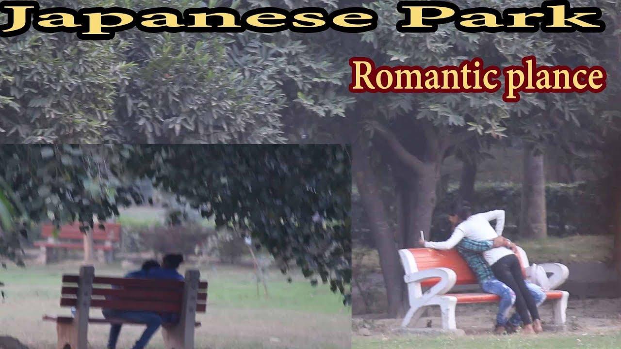 Japanese Park Swarn Jayanti Park Sector 10 Rohini Deepti