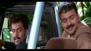 Swapnakoodu Malayalam Movie | Comedy Scenes | Part 2 | Prithviraj | Jayasurya | Kunchako Boban