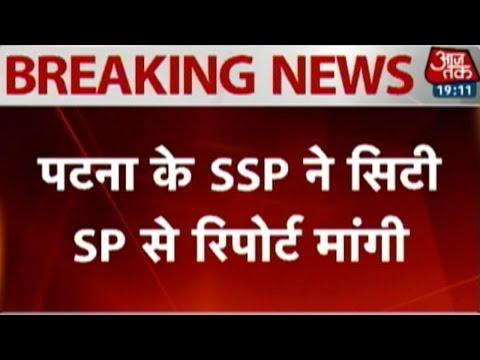 Patna SP nabs 'corrupt' inspector; SSP seeks report