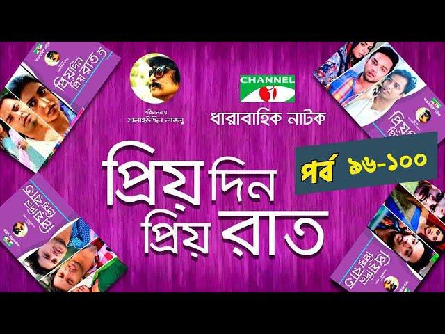 Priyo Din Priyo Raat | Episode 96 - 100 | Drama Serial | Niloy | Mitil | Sumi | Lavlu | Channel i TV